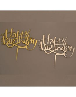 Cake Topper Happy Birthday Silber