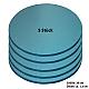Tortenplatte / Cake Board Rund Blau 30 cm 5 Stück