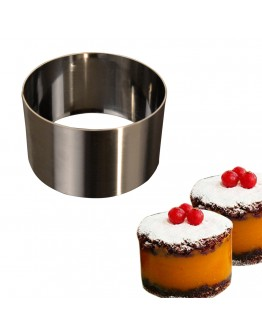 Mini Torte / Törtchen Backform Rund 5 x 8 cm